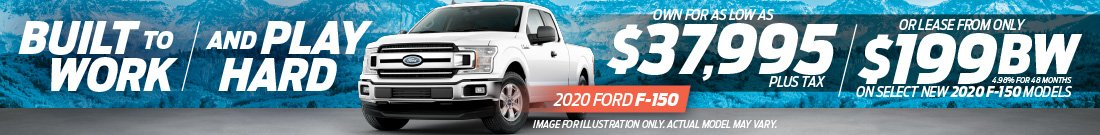 F150 Lease